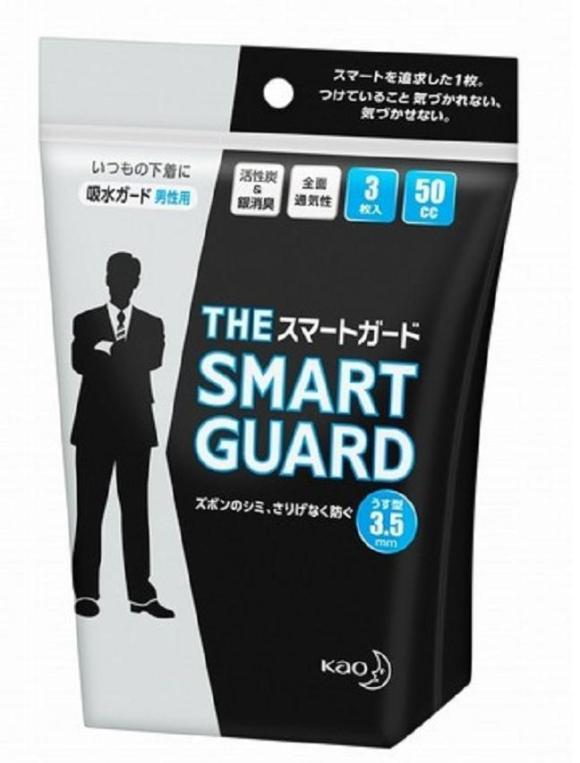 日本开发出男性专用卫生巾,而且大热卖