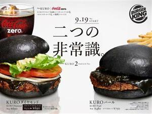 吃货看过来!日本汉堡王推出纯黑汉堡