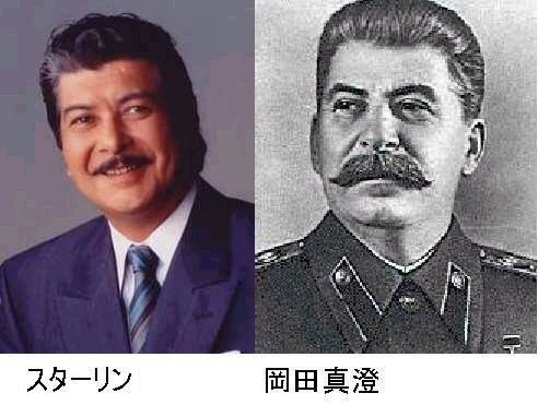2ch翻译:现...现在要说的可是真人真事噢!「名字一样长相也一样」的人70年前出现过