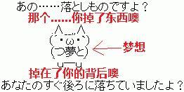 2ch翻译:看到了掉地上的钱包该怎么办?通过这个就能看出你们是什么样的人了ww