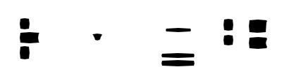 2ch翻译:根据汉字中只涂黑被线围起来的图案,来猜猜是什么成语的贴