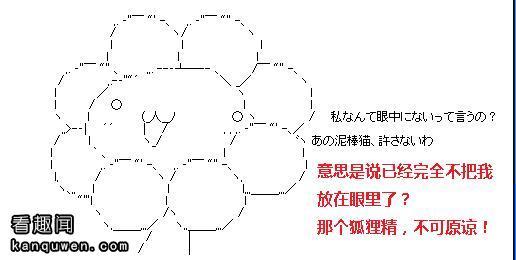 2ch翻译:关于我和5楼将要OOXX的贴子