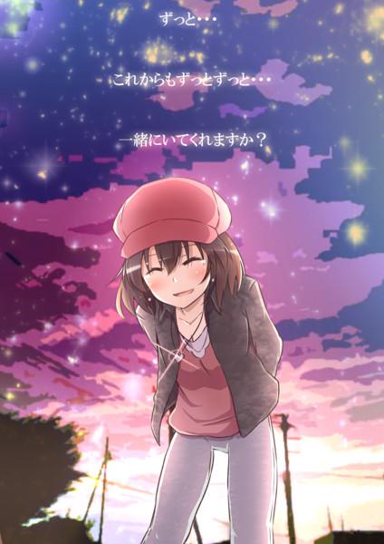 『长篇故事・2ch』那个在游戏厅遇到的不可思议的女孩(完)