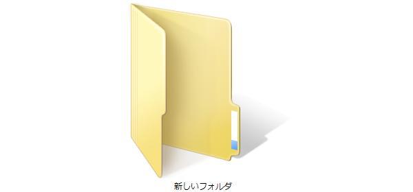 2ch翻译:准备把孩子的名字取作「新建文件夹」
