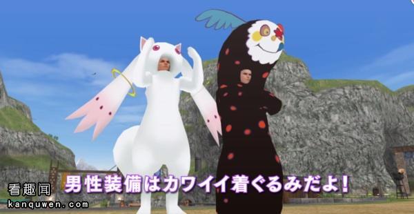 2ch翻译:怪物猎人和小圆脸的联动笑抽了wwww