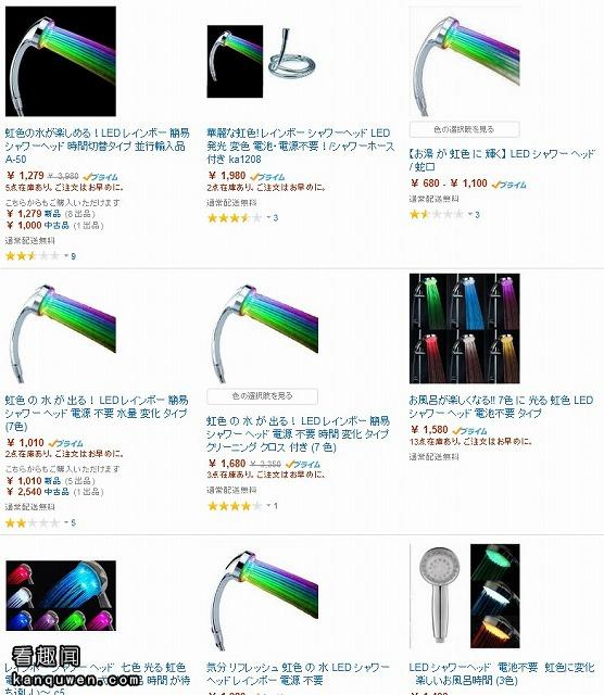 2ch翻译:亚马逊向我推荐了彩虹色淋浴喷头