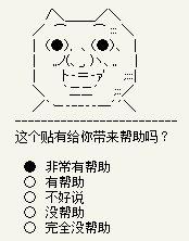 2ch翻译:在女厕所的垃圾桶里寻宝完从单间出来碰到女人后