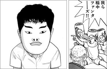 2ch翻译:长得稍微有点丑的我被女孩子说过的残酷的话之排名