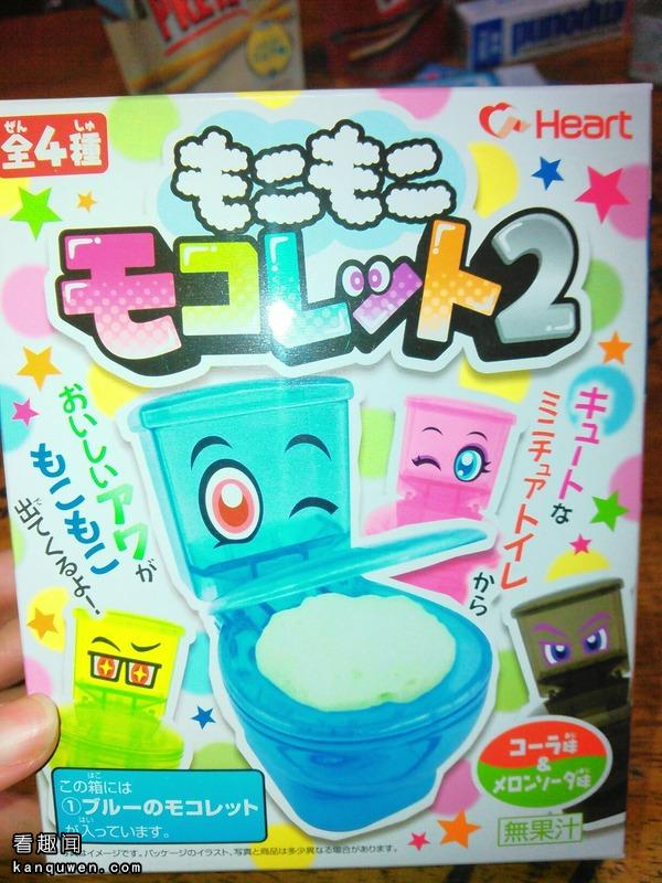 2ch翻译:发现了马桶型零食,马上试吃了一下www