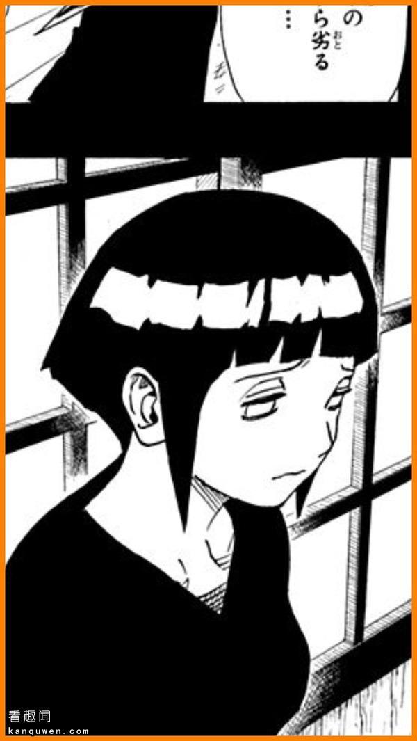 2ch翻译:雏田一脸被玩坏的表情wwwwwwww