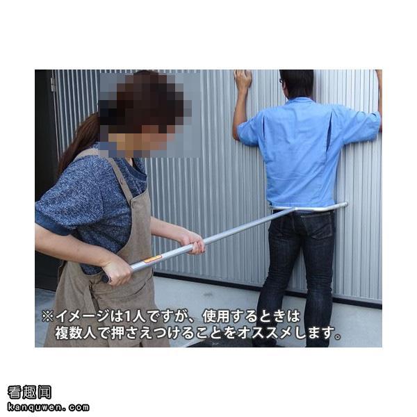 2ch翻译:捕获用武器,「刺又」的威力wwwwww
