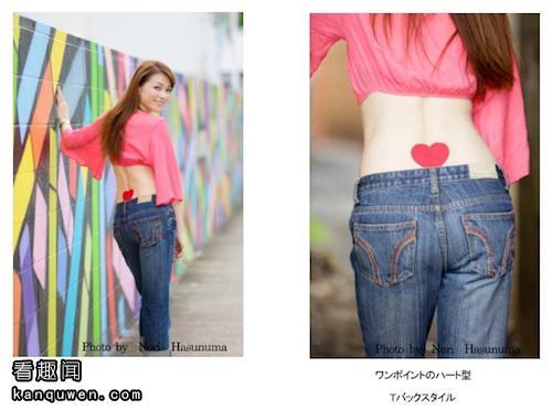 2ch翻译:好想让女友穿上这种内裤啊
