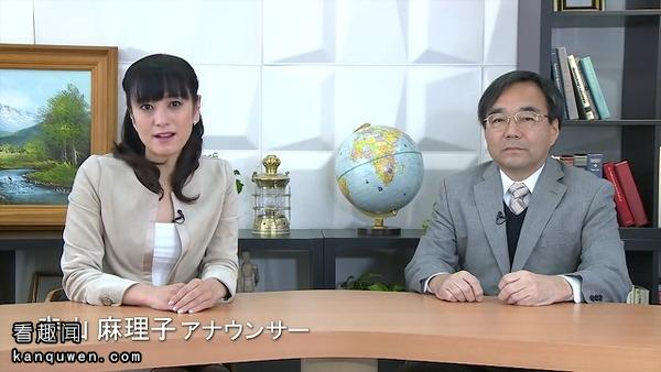 twitter翻译:悲报!2014年圣诞前夜地球将毁灭!?