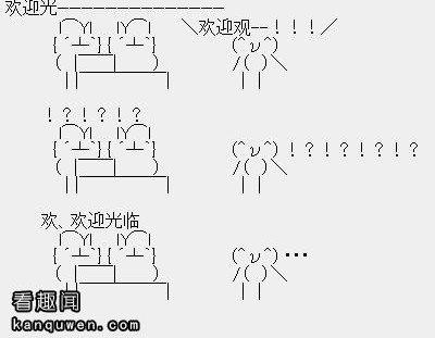 2ch翻译:本人有在便利店打工,然而在别的便利店买东西的时候...