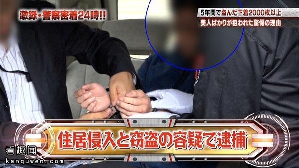 2ch翻译:来看看什么叫做真正专业的内裤大盗吧