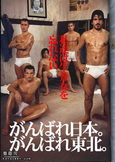 2ch翻译:把这个图像弄得更好玩一点吧wwwww