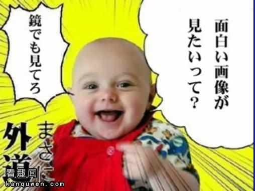 2ch翻译:一些低等级的图像,笑了就算是输了