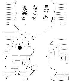 2ch翻译:对老婆说「据说狮子交尾的邀请是雌性那一方发起的噢」的结果www