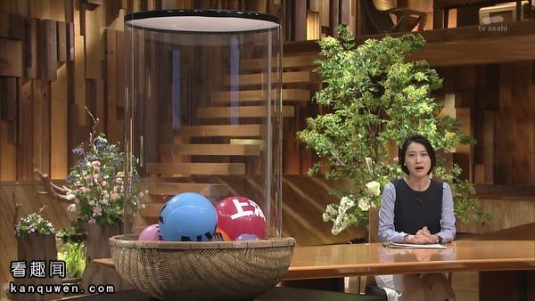 2ch:报道station的气象报道好喜感wwww