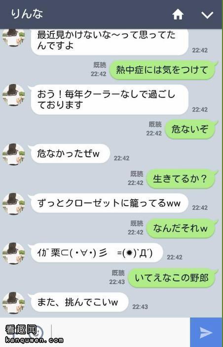 2ch:日本人工智能凛奈酱,终于被死宅们玩坏了