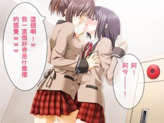 『长篇故事・2ch』想要揭穿班上太完美女孩的弱点(五)