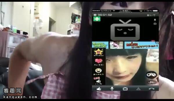 twitter:在视频聊天中对女孩子说「给我看胸部」的结果www