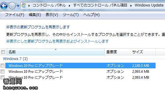 2ch:紧急悲报!Windows10,被强制安装
