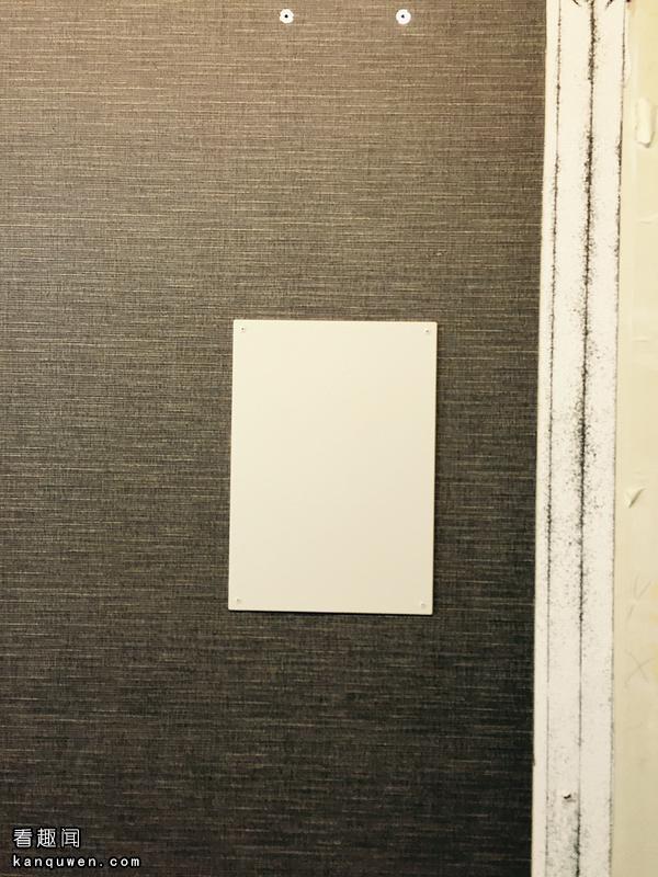 仓鼠速报:墙上钉着一个可疑的铁板…无视忠告取下来后