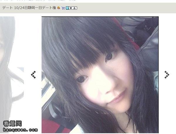 2ch:日本雅虎拍卖上有个女的在卖约会权哦!