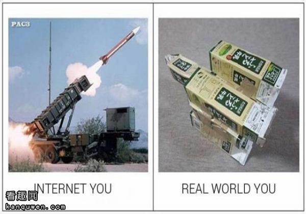 仓鼠速报:网络中的你们和现实中的你们www