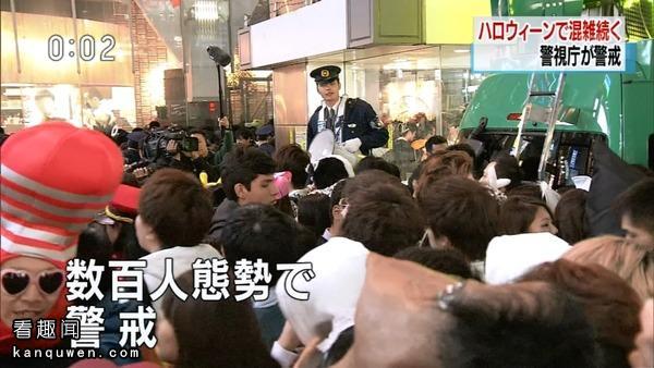 2ch:TENGA(一种飞机杯)于NHK首次登场www