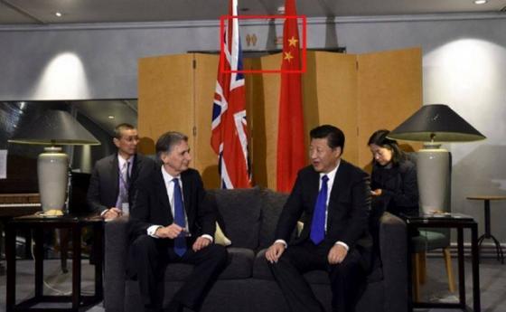 2ch:中国,被英国王室当笨蛋耍了【悲报】