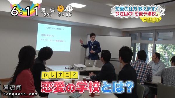 仓鼠速报:学习恋爱方法的恋爱预备学校www