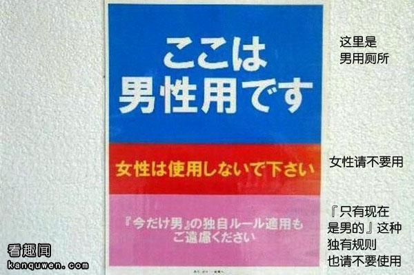 2ch:应对进入男厕所的大婶的海报www