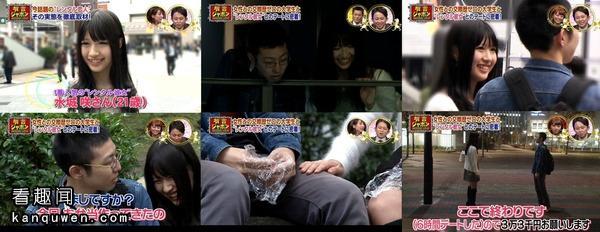 2ch:新职业「陪睡士」诞生,陪睡2小时2万日元