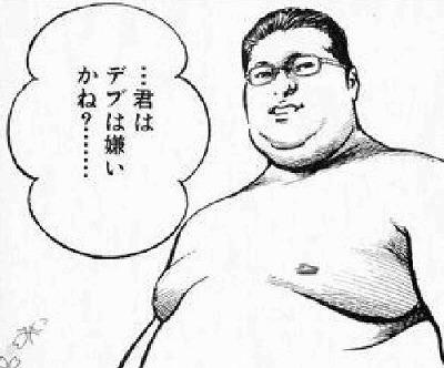 2ch:女性被塞了张写着「你是肥胖而丑陋的人类」的卡片