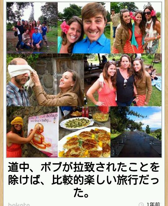 『爆笑bokete・2ch』那些年我们读过的日式冷笑话(一)