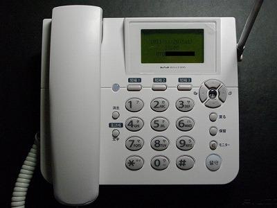 2ch:调查显示,有7成家庭「没有固定电话」