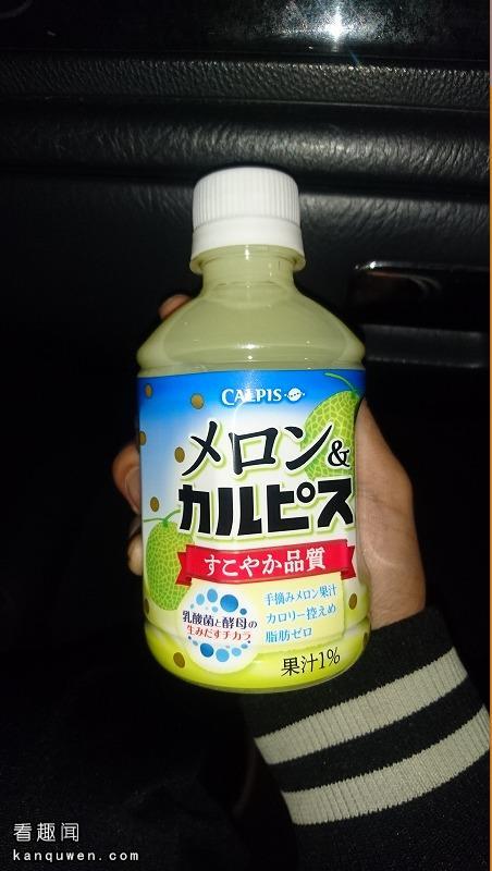 2ch:大阪有种叫做10円自动贩卖机的东西
