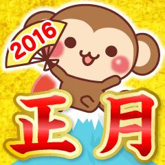 『恭贺新年・2ch』2016年来啦━━━━(゚∀゚)━━━━!!