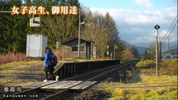 2ch:一天只有一人用,随着女高中生的毕业同时被废除的车站