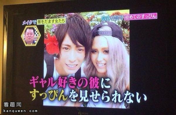 2ch:帅哥男友第一次看见太妹女友的素颜时做出的反应www