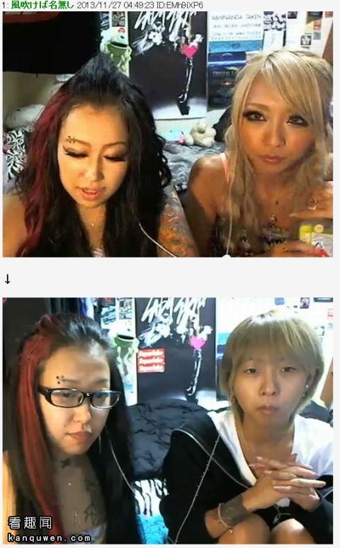 2ch:女生真可怕,来看看化妆的倒带视频吧