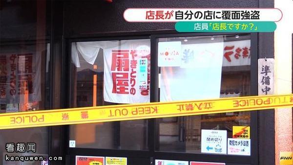 2ch:强盗(店长)「把钱拿出来」店员「是店长吗?」→逮捕