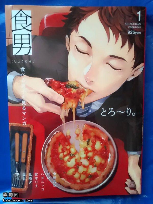 2ch:最工口的美食漫画被发现了