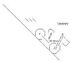 2ch:做了自行车的字符画www