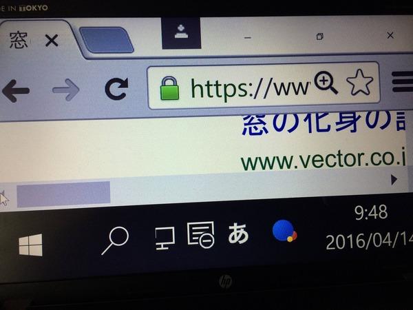 2ch:【悲报】将Win10桌面的放大率调成500%的结果www