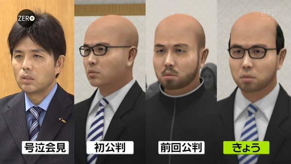 2ch:日本电视台,已经开始拿野野村被告的CG图像玩耍了