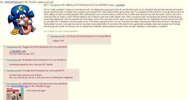 4chan:短篇两则(20160429)