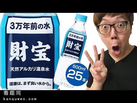 2ch:日本做死大表哥hikakin,只是喝个水视频阅览量就达80万